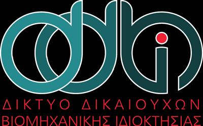 ddbi logo